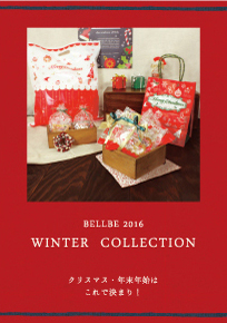 2016クリスマス・福袋カタログ