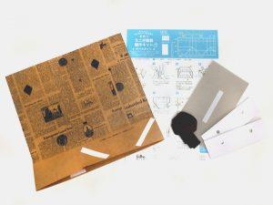 紙袋手作りキット